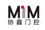广州协鑫自动门控材料有限公司