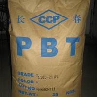苏州总代理PBT 1100 台湾长春