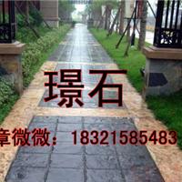 柳州彩色混凝土