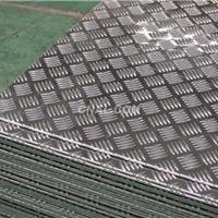 供应花纹铝板,质优价廉!