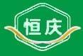 漯河市恒庆新型建筑材料有限公司