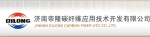 济南帝隆碳纤维应用技术开发有限公司