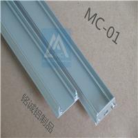 【MC-01】 正常功率led硬灯条可氧化可喷涂