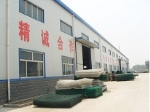 安平县欧艺交通网业有限公司