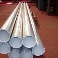 衬塑复合管|镀锌管内衬塑钢管/复合管批发