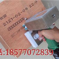 南宁板材喷码机南宁木板手持打码机