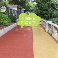 云南广西贵州彩色透水地坪材料便宜(盼石中秋促销价)