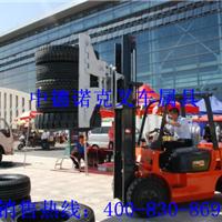 供应轮胎搬运机械手,轮胎机械手厂家