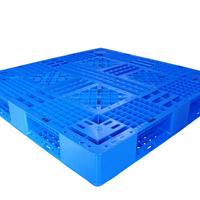 供应九脚网格塑料托盘|山东托盘生产厂家