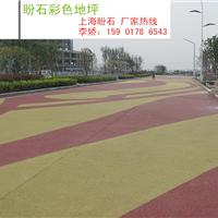 低价可售彩色透水混凝土材料(胶结料、着色剂、保护剂)