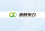 浙江清畅电力设备有限公司
