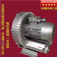 【推荐】HB-429高压风机