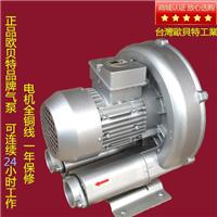 【推荐】HB-339高压风机