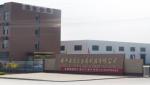 安平县远东金属制品有限公司