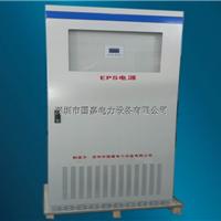 武汉25KWEPS应急电源厂家 37KWEPS电源价格