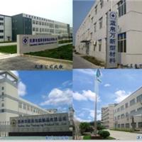 上海市星辰新材料有限公司