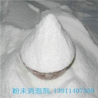 北京筑宝新技术有限公司专业生产各领域用消泡剂