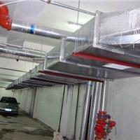 供应广州风管加工