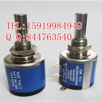 供应 VISHAY 534-1-1 多圈精密电位器
