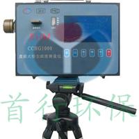 供应CCHG1000经济型矿用防爆直读测尘仪
