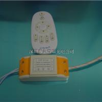 供应5W调色温调光控制电源