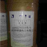 供应甘氨酸,电镀级,食品级