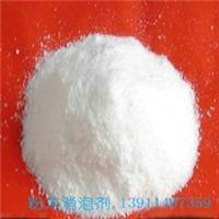 腻子粉消泡剂石膏粉消泡剂修补砂浆消泡剂
