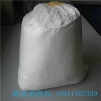 筑宝消泡剂北京消泡剂生产厂家消泡剂供应商