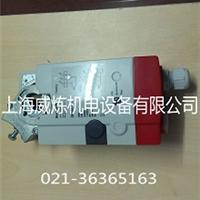 供应CN4620A 非弹簧复位风阀执行器