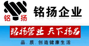 宁波铭扬不锈钢管业有限公司