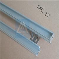 MC-17 哑银led硬灯条外壳,可免费拿样品
