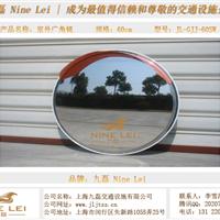 供应安全凸面镜_道路凸面镜价格