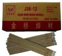 供应金桥J422普通碳钢焊条