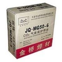 供应金桥碳钢焊条J506、J507、J422