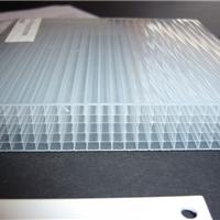 供应多层强力结构PC阳光板
