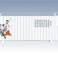 供应海华碳纤维电暖器、碳纤维电暖器价格