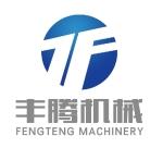 滕州丰腾机械设备有限公司