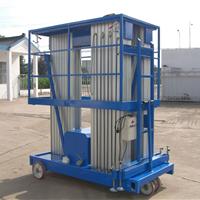 铝合金液压升降机--济南迅升机械有限公司