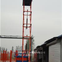 自行式升降机价格表/报价/图片-中国供应商