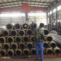 常用聚氨酯蒸汽保温管价格单价
