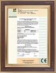 欧盟出口通行证CE认证