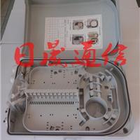 供应FTTH光纤分线箱