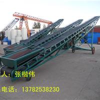 移动升降粮食装车皮带输送机/玉米装车机