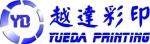 深圳市达越彩印科技有限公司