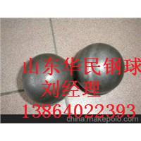 供应干式球磨机专用高中低个铸球