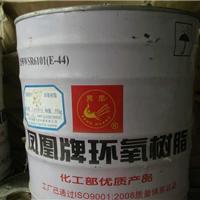 环氧树脂E44的价格