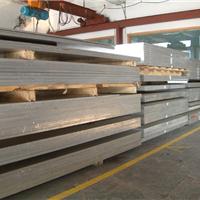 厂家5052铝板,铝卷