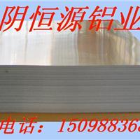 供应纯、合金铝板,瓦楞板1