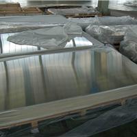 厂家铝合金板,铝合金卷