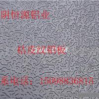 厂家花纹板,压型板